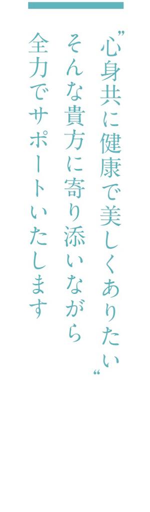 JHA メッセージ(浦川百合子)