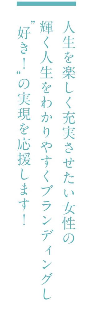 JHA メッセージ(樋口智佳子)